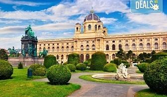 Ранни записвания за Септемврийски празници в Будапеща и Виена! 6 дни, 3 нощувки и закуски, транспорт, водач и бонус: посещение на Вишеград и Сентендре!
