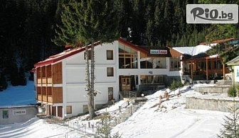 Ранни записвания за ски на Пампорово! Нощувка със закуска + транспорт до пистите, от Хотел Елица 3*