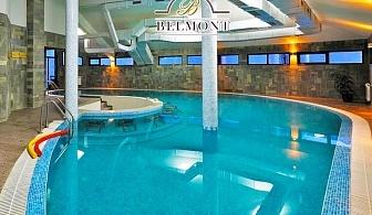 Ранни записвания за ски сезона в Банско! Нощувка на човек със закуска или закуска и вечеря + басейн и СПА в хотел Белмонт. 2 деца до 11.99г. - безплатно!