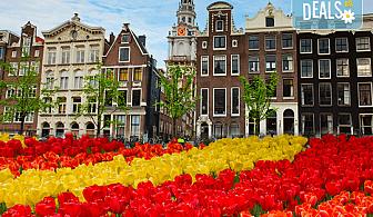 Ранни записвания за 2019-та на супер цена само до 30.09.! Екскурзия до Холандия за Фестивала на лалетата с 9 нощувки и закуски, транспорт и посещение на Амстердам, Будапеща, Прага, Залцбург, Мюнхен и Брюксел!