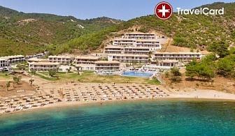 5* Ранни записвания в Thassos Grand Resort, Гърция