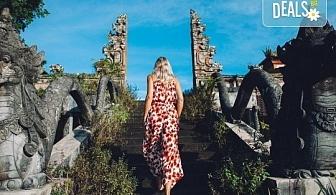 Ранни записвания на топ цена! Почивка на остров Бали със 7 нощувки и закуски, самолетен билет и летищни такси, трансфери + бонус: 90-минутен масаж