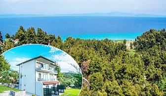 Ранни записвания за ТОП СЕЗОН в Касандра, Халкидики, Гърция! Нощувка със закуска за двама в Mirabilia Botique Hotel