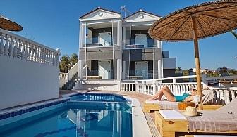Ранни записвания за ТОП сезона през 2020г.! Нощувка на човек в апартамент с оборудвана кухня + басейн на 200 метра от плажа