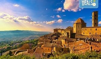 Ранни записвания за Тоскана, Италия, с Дари Травел! Самолетен билет, 4 нощувки със закуски и вечери, възможност за тур до Флоренция, Пиза, Сиена и Чинкуе Терре