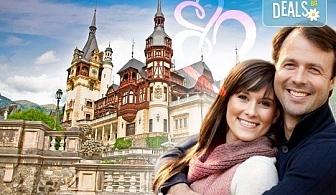 Ранни записвания за уикенд в Румъния, със Запрянов Травел! 2 нощувки със закуски в хотел 2/3* в Синая, транспорт и програма в Букурещ!
