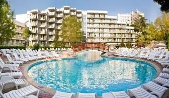 Ранни записвания за ваканция 2017 в Албена, хотел Лагуна Гардън 4* - 5 или 7 нощувки на база All Inclusive от 630 лева за ДВАМА