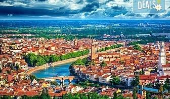 Ранни записвания за Великден в Италия и Хърватия! 3 нощувки със закуски, транспорт, посещение на Верона, Падуа и Загреб