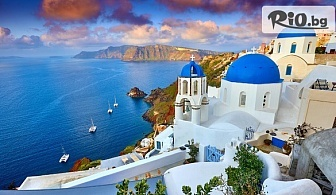 Ранни записвания за Великден на остров Санторини! 4 нощувки със закуски в хотел 3* + транспорт и водач, от Danna Holidays