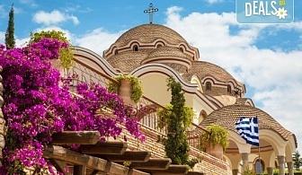 Ранни записвания за Великден 2019 на остров Тасос, Гърция, с ТА Поход! 3 нощувки със закуски и вечери в Ellas Hotel, транспорт и разходка в Кавала
