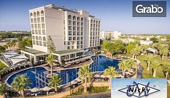 Ранни записвания за Юни 2017г в Дидим! 7 нощувки на база 24h Ultra All Inclusive в хотел Aurum Moon Resort 5*