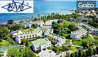 Ранни записвания за юнска почивка в Дидим! 7 нощувки на база 24h Ultra All Inclusive в Хотел Aurum Didyma SPA & Beach Resort*****