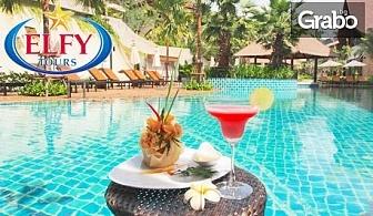 Ранни записвания за зимна екскурзия до Тайланд! 7 нощувки със закуски, плюс самолетен транспорт