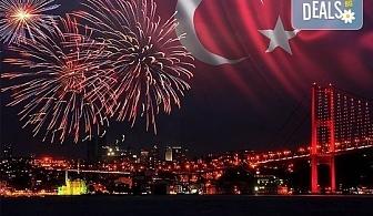 Ранни записвания за 5-звездна Нова година в Pullman Istanbul Hotel & Convention Center в Истанбул! 3 нощувки със закуски, Новогодишна вечеря и ползване на басейн и сауна, транспорт по избор