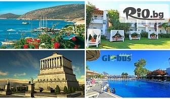 Ранно лято в Бодрум, Турция! 7 нощувки на база All Inclusive в Хотел Rexene 4* на цени от 305лв, от Глобус Холидейс