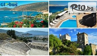 Ранно лято в Бодрум, Турция! 7 нощувки на база All Inclusive в Хотел ROSSO VERDE 4*, от Глобус Холидейс