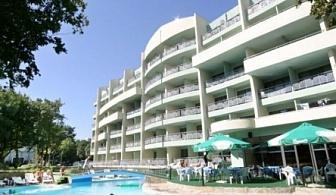 Ранно лято на 150 метра от плажа - хотел Перуника *** Златни Пясъци! Нощувка на база All inclusive light + басейн с чадър и шезлонг на цени от 33.50лв. на месец!!!