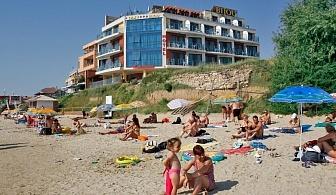 Ранно Лято на море в хотел Бижу - Равда/20.05.2017 - 15.06.2017