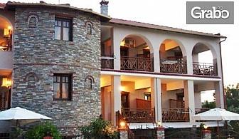 Ранно лято на остров Амулиани, Гърция! 2 или 3 нощувки за двама или трима - на 50м от плажa Лиманаки