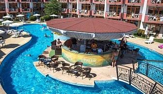 Ранно лято в Слънчев бряг, хотел Фемили Резорт Сънрайз 3* - ПЕТ нощувки, Ол Инклузив, ползване на два открити басейна, чадър и шезлонг на басейна, анимация за деца