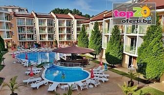 Ранно лято в Слънчев бряг! Нощувка с All Inclusive + Басейн, Чадър и Шезлонг в хотел Сън Сити 3*, Слънчев бряг, за 39 лв./човек
