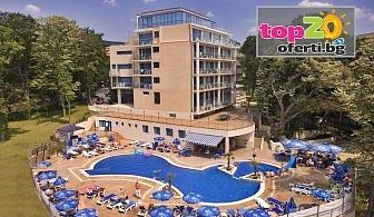 Ранно лято в Златни пясъци! Нощувка с All Inclusive + Открит басейн с Чадър и Шезлонг, Анимация, Сауна и Шатъл до плажа в хотел Холидей Парк 4*, Златни пясъци, от 39 лв./човек