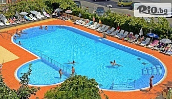 Ранно записване за лятна почивка в Несебър! Нощувка на база All Inclusive + басейн, шезлонг и чадър, от Хотел Арсенал на 50 метра от морския бряг