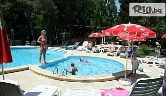 Ранно записване за лятна почивка в Несебър! Нощувка на база All Inclusive + басейн, шезлонг и чадър, от Парк Хотел Оазис 3* на 30м от плажа