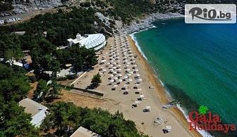 Ранно записване за Майски празници край Кавала! 3 нощувки на база Ultra All Inclusive в Хотел Tosha Beach 4*, от Gala holidays