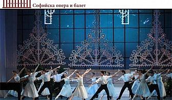 """""""Рапсодия в синьо"""" и """"Шехерезада"""" на 17.02 ,билет за 10лв"""