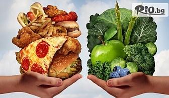 Разберете кои храни разграждате и кои успявате да усвоите с Вега тест на 100 вида храни с 66% отстъпка, от Студио Deja Vu