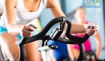 Раздвижете тялото си и оформете перфектна фигура с 4 посещения на спининг в BB sport centre