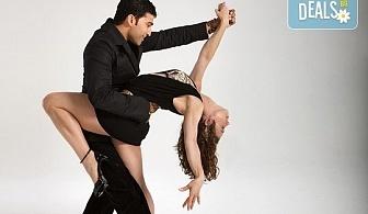 Раздвижете се и се забавлявайте! 5 посещения на тренировки по аеробика, пилатес, бачата или регетон в зала Dance It!