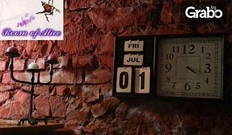 Раздвижи ума и се забавлявай с 60 минути игра Room of Alice - за отбор от двама, трима, четирима, петима или шестима