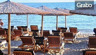 В разгара или края на лятото в Гърция! 2 или 3 нощувки за двама или трима - на 20м от плажа Офринио