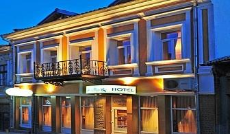 Разгледайте Търново през зимата - нощувка (минимум 2) със закуска за 2-ма в хотел Търнава за 55 лв.