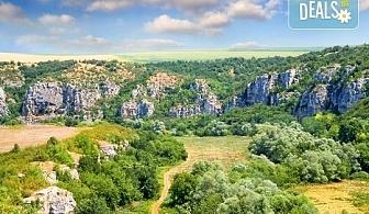 Разходете се през август до Ивановски скални манастири, Басарбовски манастир, Русе и Букурещ! 1 нощувка със закуска, транспорт и екскурзовод!