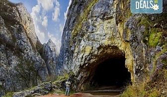 """Разходка за 1 ден през пролетта до Власинското езеро, ждрелото на река Ерма и скалния параклис """"Св. Петка"""" - транспорт и екскурзовод от Глобул Турс!"""