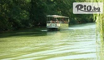 Разходка с катамаран до устието на река Камчия в района на едноименния резерват