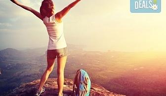 Разходка из Рила планина! Еднодневен тур до връх Мечит с осигурен транспорт от София Тур и планински водач