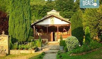 Разходка до Сърбия през пролетта за 1 ден! Транспорт, посещение на Пирот, Димитровград, Темски и Суковски манастир