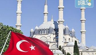 Разходка и шопинг за един ден в Одрин, Турция, през септември или октомври! Транспорт, водач, панорамна обиколка и посещение на Margi Outlet