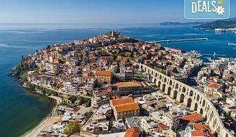 На разходка и шопинг за един ден през октомври до Кавала, Гърция! Транспорт и екскурзовод от туроператор Поход!