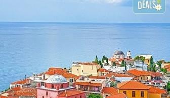 На разходка и шопинг за един ден през юли до Кавала, Гърция! Транспорт, екскурзовод и програма от Поход!