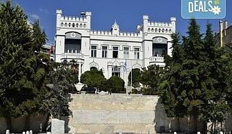 Разходка и шопинг с еднодневна екскурзия до Кавала, Гърция! Транспорт и екскурзовод от Еко Тур!