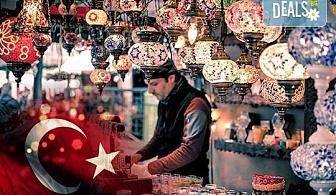 На разходка и шопинг в Одрин, Турция, с Дениз Травел! 1 нощувка със закуска в хотел 2*/3*, транспорт, екскурзовод, включени пътни такси, панорамна обиколка