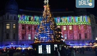 На разходка и шопинг преди Коледа в Румъния с Еко Тур! 2 нощувка със закуски в хотел 2*/3* в Синая, транспорт, водач и възможност за посещение на Бран и Брашов!