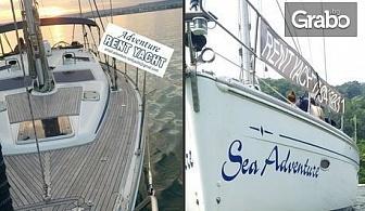 Разходка с яхта във Варненския залив, плюс напитки