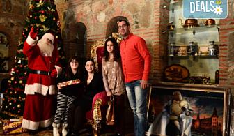 Разходка в замъка в Равадиново за до 4-членно семейство и връчване на подаръци от Дядо Коледа!