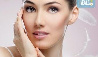Разкрасете се с 1 процедура микродермабразио, кислородна терапия и лек масаж в козметичен център DR.LAURANNE в центъра на София!
